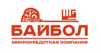 байбол кредит в москве адреса телефоны