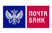 Почта банк коллекторы взыскание задолженности по ученическому договору