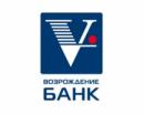 Изображение - Потребительский кредит в банке возрождение vbank64_130